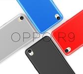 防指紋磨砂手機殼 OPPO R9s Plus 防摔手機殼