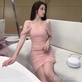 春季新款韓版性感緊身裙子包臀裙網紗吊帶裙短裙連身裙 洛小仙女鞋