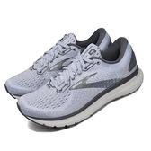 BROOKS 慢跑鞋 Glycerin 18 D 寬楦 藍 灰 女鞋 運動鞋 【ACS】 1203171D073