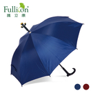 Fullicon護立康-抗UV專利三點腳座防滑休閒傘