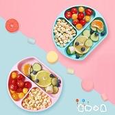 寶寶硅膠餐盤兒童餐具分格盤吸盤式輔食碗訓練【奇趣小屋】