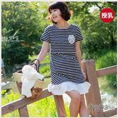 孕婦裝 MIMI別走【P11060】微甜歐蕾.海洋條紋布蕾絲滾邊造型孕婦哺乳洋裝