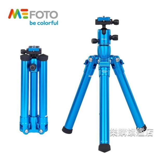 專業雲台便攜三腳架MF25單眼相機架專業攝影雲台三角架快速打開支架wy