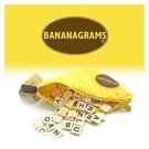 【2Plus】香蕉拼字 英文拼字桌遊