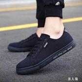 帆布鞋秋季帆布鞋版潮流小白鞋休閒鞋低幫布鞋潮板鞋男秋季 zm9618『男人範』