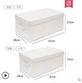 收納箱布藝衣物收納盒抽屜式衣櫃裝衣服儲物箱小號可摺疊整理箱ATF 艾瑞斯居家生活