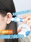 掏耳器 電動挖耳勺掏耳神器吸耳屎可視挖耳朵勺清潔器全自動采耳兒童發光 京都3C