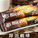 POWER ROOT即溶咖啡20g (單...