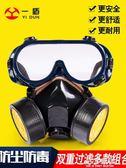 雙罐防毒面具化工氣體防護異味農藥防塵放毒噴漆專用口罩電焊面罩『小淇嚴選』