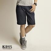 【BTIS】反摺短褲 / 丈青色