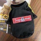 快速出貨-寵物衣服新款春夏薄款泰迪博美比熊小型犬連帽T恤狗狗衣服