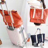 出差旅行折疊收納袋旅游便攜購物袋單肩手提帆布包可套拉桿行李箱   伊鞋本鋪