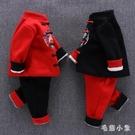 唐裝冬季男童套裝中國風過年衣服喜慶女寶寶拜年服上衣褲子套裝 EY9088『毛菇小象』