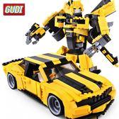 全館83折古迪積木legao玩具 拼裝大黃蜂拼插變形機器人金剛男孩子組裝汽車