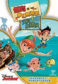 傑克與夢幻島海盜:又見小飛俠 DVD 【迪士尼開學季限時特價】 | OS小舖