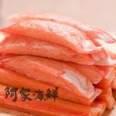 【韓國原裝】松葉蟹味棒(蟹肉棒) 270g±10%盒
