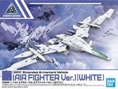 組裝模型 30MM 1/144 擴充武裝機具 飛行戰機Ver. 白色 TOYeGO 玩具e哥
