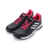 ADIDAS ASPIRE 網球鞋 黑白桃 BB8081 女鞋 鞋全家福
