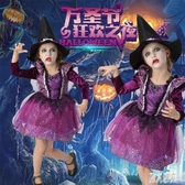 萬圣節兒童服裝cosp女童可愛巫婆吸血鬼公主化妝舞會帶燈發光演出CM1435【麗人雅苑】