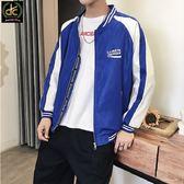 韓版學生風ulzzang棒球外套 藍《P0127》
