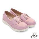 A.S.O 輕旅健步 真皮彈力綁帶寬楦奈米休閒鞋  粉紅