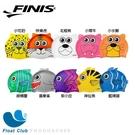 FINIS 可愛動物造型兒童矽膠泳帽 兒童泳帽 FNODHAC000 原價376元