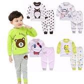 長袖套裝 卡通動物 棉質嬰兒居家套裝 大小童睡衣 寶寶家居服 HY10606 休閒童裝