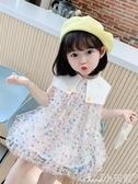 網紗連身裙女童連身裙公主裙2020兒童夏裝小童女寶寶休閒網紗小裙子洋氣紗裙 小天使