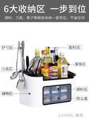 刀架廚房置物架調味料收納架調料架子調味盒調料罐瓶收納架筷子盒 igo 樂活生活館