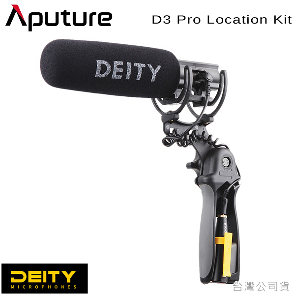 EGE 一番購】Aputure DEITY【V-Mic D3 Pro Location Kit】專業智能麥克風【公司貨】