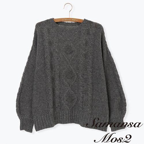 ❖ Autumn ❖ 亞麻混紡麻花辮刺繡針織上衣 (提醒➯SM2僅單一尺寸) - Sm2