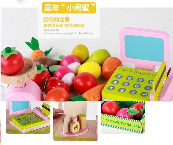 *粉粉寶貝玩具*實木製仿真超市售貨組~超仿真家家酒玩具~質感優~