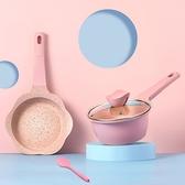Umetre寶寶輔食鍋嬰兒小奶鍋不粘鍋煎煮一體蒸鍋燉鍋湯鍋熱牛奶鍋 夏日新品