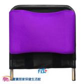 輪椅頭靠組 可調角度 16~20吋通用 紫色