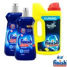 亮碟Finish 洗碗機洗滌粉劑1kg x1+光潔潤乾劑500ml x2