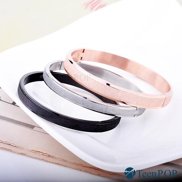 情侶手環 對手環 ATeenPOP 相約今世 多款任選 白鋼手環 情人節禮物