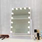 方形大號LED帶燈化妝鏡台式少女網紅便攜梳妝鏡台家用臥室補光鏡【15燈46*60(插電款)110V】
