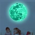 夜光貼創意夜光月球墻貼熒光貼循環發光貼紙兒童房公主房宿舍臥室裝飾 【快速出貨】