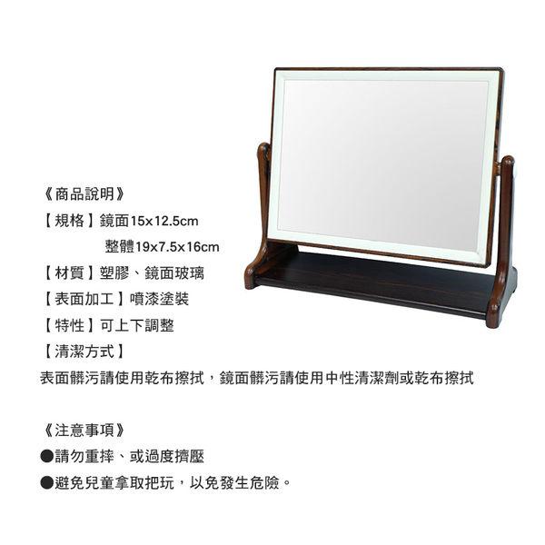 亮顏黑檀紋方型桌鏡 (小)