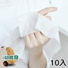 ❖限今日-超取299免運❖迷你壓縮毛巾 ...