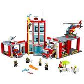 積木城市組60110消防總局City積木玩具xw