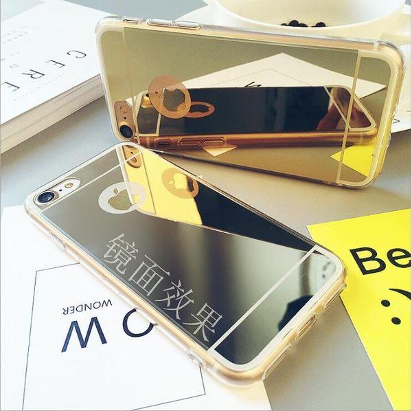[24H 現貨快出] 三星 S6 S7 edge S8 plus 電鍍 鏡面 手機殼 保護套 壓克力 TPU 軟邊 手機套 保護殼
