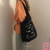 插畫單肩帆布包手提購物袋學生女側背包【匯美優品】