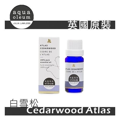 AO 白雪松純精油 10ml。Cedarwood Atlas。Aqua Oleum 英國原裝
