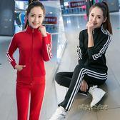 韓版運動套裝女秋冬潮時尚休閒跑步修身棒球衛衣顯瘦學生氣質淑女「時尚彩虹屋」