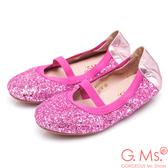 G.Ms.  *童鞋-璀璨亮片鬆緊口可攜式娃娃鞋(附鞋袋)*閃亮粉