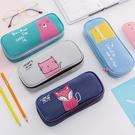 筆袋 大容量筆袋男女孩中小學生韓國文具盒簡約鉛筆袋小清新可愛文具袋【快速出貨八折下殺】