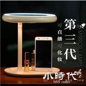 化妝鏡/LED帶燈臺式臺燈隨身鏡子高清折疊便攜梳妝鏡 [HZJ]-21