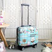 迷你登機箱女17寸拉杆箱萬向輪18寸小行李箱可愛小清新旅行箱16寸【聖誕交換禮物】
