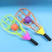 戶外彈跳拋接球組 加大型高空拋接球/一袋10組入(促180) 炫風球拍組-CF84494